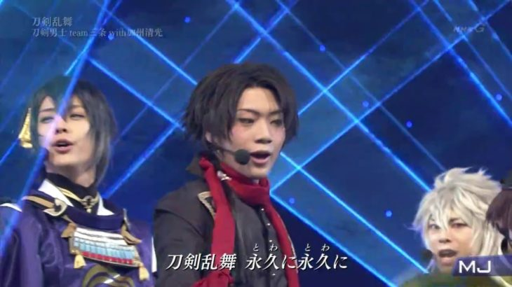 Touken Ranbu Performance at MJ